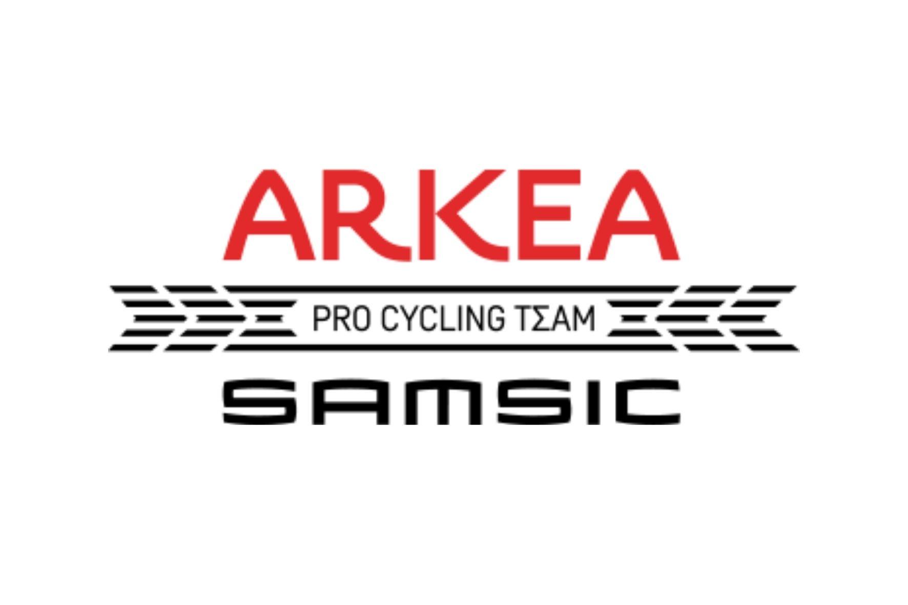 Logo Arkéa-Samsic